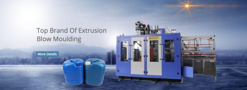 Blow Moulding Machine Manufacturer - Tongda Machinery